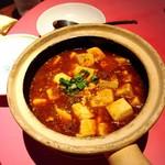 黄河 - 麻婆豆腐