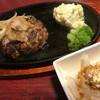 390円ステーキ - 料理写真:
