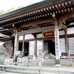 すき家 - 慈眼寺さんの大師堂