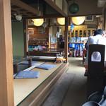 だんだん館 - 店内の様子。良い景色を眺めながら、お食事をいただけます。