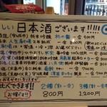 LOCAL BAR 新栄EIGHT - インポートビールだけじゃないっ!!日本酒にもとことんこだわっています☆☆☆ 2017/08/25