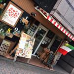 italian cafe LOKO -
