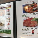 レストラン カステッロ - ランチメニュー2