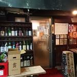 常蔵 - 店構えは、ボクのザ・居酒屋のイメージに近い♪