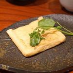 とっぴんぱらりのぷ - ブルーチーズの油揚げ