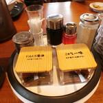 久留米ラーメン清陽軒 - 薬味