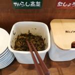 久留米ラーメン清陽軒 - からし高菜