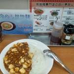 四川亭 -