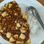 四川亭 - 麻婆飯¥650
