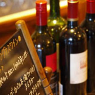 グラスワインは500円台~ワインリストは100種類以上!