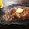 グリル洋定食とみんなのワイン食堂Seiji - 料理写真:セイジ風バルステーキ