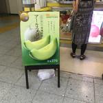 ハニーズバー 藤沢店 -