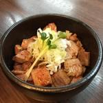 らぁ麺 紫陽花 - 炙り肉飯(税込300円)