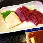 ミートプラザ尾形 - 馬刺しヒレ・コーネ盛り合わせ!
