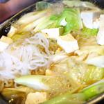 ミートプラザ尾形 - 中肉鍋食べ頃の光景!