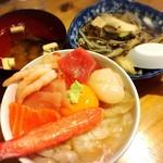 みなと食堂 - *カスタマイズ平目エンガワ海鮮半々丼!