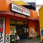 喜多方ラーメン坂内 - [2017/07]喜多方ラーメン坂内 多摩センター店