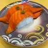 Kaitenzushitoriton - 料理写真:漬け大トロサーモン