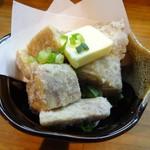 我琉 - タロイモバター(550円)