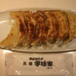 元祖 宇味家 - 焼餃子