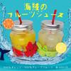 本町カフェ - 料理写真:100%フルーツジュース