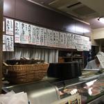 一作鮨 - その日のおまかせにぎりの内訳が掲示されてました。(写真右側中央の紙)