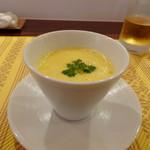 レストラン スーリール - ◆かぼちゃのカプチーノ キノコ・栗・ベーコンのフリカッセと共に。