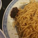嘉賓 - 食べるラー油をつけて食べるとオイシイ