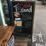 T's CUBASAND - 20170826 お店の看板