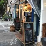T's CUBASAND - 20170826 小さな店だけど良い雰囲気です