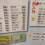 A-Zスーパーセンター フードコート・レストラン - 焼酎ウマいだろネ