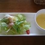 トラヤ - 料理写真:(20170826)日替わりランチ