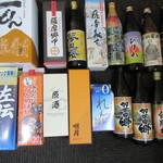 A-Zスーパーセンター フードコート・レストラン - 名古屋へ持ち帰った各種焼酎