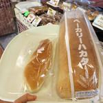 ベーカリーハカタ - 主に業務用のパンを製造しているベーカリーハカタの名物ソフトフランス!