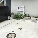72086591 - 店舗駐車場