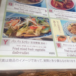 72087154 - ランチメニュー_                       パッパッルァミッ(五目野菜炒め)¥980                       2017/08/26(土)