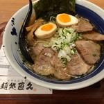72089622 - 特製・炙りチャーシュー麺(\1100)+大盛り(\100)