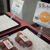 Toufutei - 料理写真: