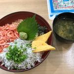 駿河丸 静岡サービスエリア店 - 駿河丼(980円)