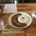GASSE - ひよこ豆のキーマカレー