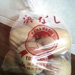 横浜サエド園 - 料理写真:3L 4kg