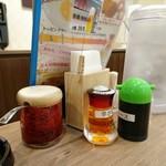 金沢ロイヤルカレー絆 - 調味料