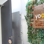 natural kitchen yoomi -