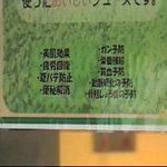 721942 - 伝統工芸 Cafe Artisan
