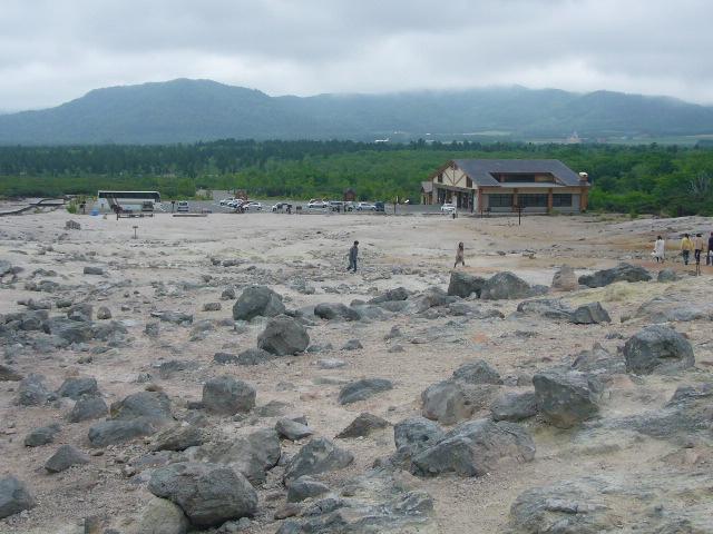 硫黄山 レストハウス