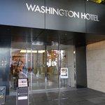 7210087 - ホテル入り口。店舗へはエレベーターで2階へ上がります。