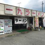 一九ラーメン - お店の入り口