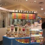 Caspinne - 店頭