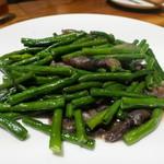 中国菜 膳楽房 - ささげと乾燥ホタルイカの炒め
