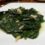 中国菜 膳楽房 - オカワカメとツルムラサキと帆立の炒め